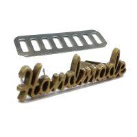 Μεταλλικό διακοσμητικό Handmade 5cm 7 - Μπρονζέ