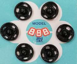 Σούστες ραπτικής 9mm ανοξείδωτες 6τμχ 9mm - Μαύρο