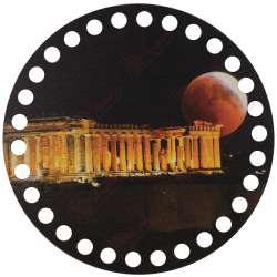 Ξύλινο Φιλιγκρί - Πάτος (14,50 cm) 79POD15 - (τεμάχιο)