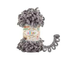 Puffy 535 - Koala